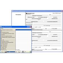 Forms: PD 4sb (tax)