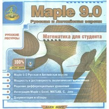 Maple 9.0 - Mathematics for students