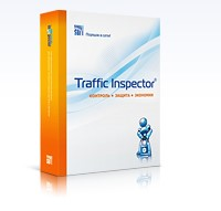 Traffic Inspector GOLD for 5 users.