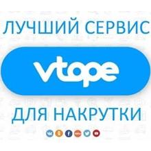 Coupon Vto.pe 10000 points / TikTok, YT, IG, VK, OK, TG