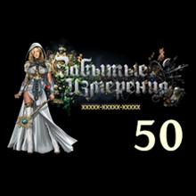 Recharge 50 FD (+20 bonus)