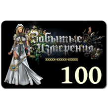 Recharge 100 FD (+50 bonus)
