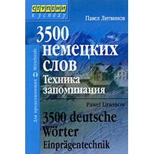 3500 German words. Technique remember.
