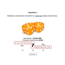 Module zmailcasher dice game
