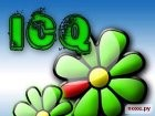 sms-ICQ to send SMS through the ICQ free