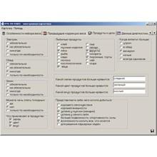 RYO-DO-RAKU - electronic filing