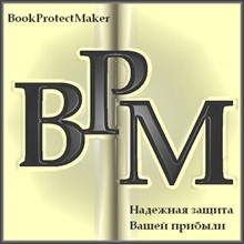 The key for BookProtectMaker