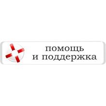 85$ VISA VIRTUAL + Express check, ONLINE 3DS. PRICE