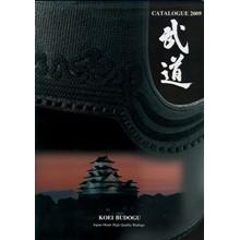 Catalog Japanese manufacturer Koei Budogu