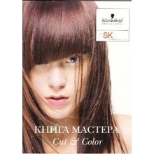 Book of hairdressers