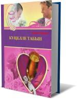 Kunelle Tabyn - zip (pdf, exe, rtf - lat / tat)
