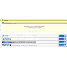 Payment module for auction ProBid 6.05