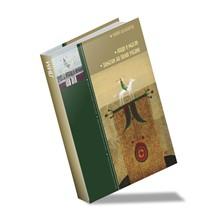People and Ideas. Volume 2. M. Shchelkonogov