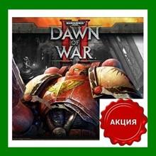 Dawn of War 2 II - Steam Key - RU-CIS-UA