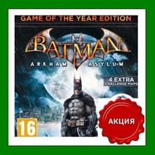 BATMAN Arkham Asylum GOTY - CD-KEY - Steam Region Free