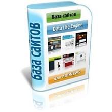 Base DLE websites from 01.01.2010 to AddNews v. 2.4.2