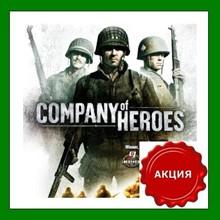 Company of Heroes - Steam Key - RU-CIS-UA