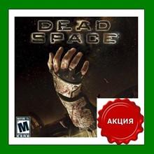 Dead Space - Origin Key - Region Free