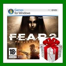 FEAR 2 Project Origin - Steam Key - Region Free