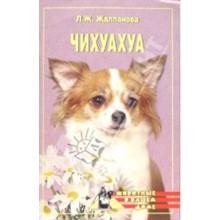 Book Chihuahua