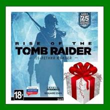 Rise of the Tomb Raider 20 Year Celebration - RU-CIS-UA