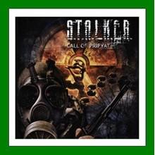 STALKER Call of Pripyat - Steam - RENT ACCOUNT Online