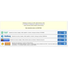 Russian payment modules php probid 6.07 SMS Payment Module