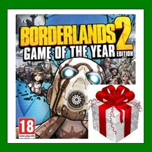 Borderlands 2 Game of the Year Edition - RU-CIS-UA