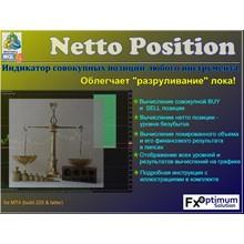 Индикатор совокупных открытых позиций NettoPosition