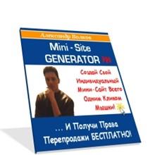 "Mini-Site Generator PRO.V.2.0 "". the newest version"