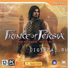 Prince of Persia. The Forgotten Sands. Scan key.