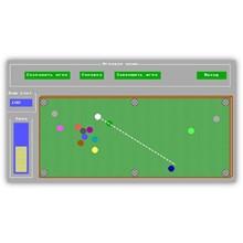 Coursework simulation game of billiards «Billiards»