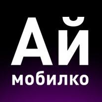 Subscribe to audiobooks Aymobilko.ru - 30 days