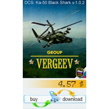 """Kampaign """"VERGEEV Group"""" (ENG) 1/10 part, 20 missions"""