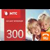 Карта экспресс-оплаты МТС 300 руб.