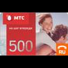 Карта экспресс-оплаты МТС 500 руб.