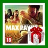 Max Payne 3 Complete - Steam Key - Region Free + АКЦИЯ