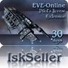 Активация Omega EVE Online / PLEXs контрактом/трейдом