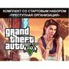 ?? ГТА 5 Grand Theft Auto V + Criminal Enterprise + ??
