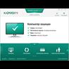KASPERSKY INTERNET SECURITY 2016-18 1PC6MEC REGION FREE