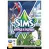 The Sims 3 Вперед в будущее Into the Future DLC (Origin