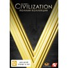 Civilization V 5 Complete Edition (Steam) RU/CIS