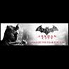 Batman:  Arkham City GOTY  (Steam Gift/Region Free)