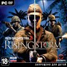 RED ORCHESTRA 2: RISING STORM - STEAM - 1C + ПОДАРОК