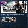 Battlefield Bad Company 2: SPECACT Kit Upgrade ?? STEAM
