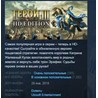 Heroes of Might & and Magic III 3 HD Edition??STEAM KEY