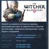 The Witcher 3 Wild Hunt ДИКАЯ ОХОТА ?? STEAM GIFT RU