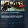 Risen 2: Dark Waters STEAM KEY СТИМ КЛЮЧ ЛИЦЕНЗИЯ