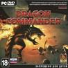 Divinity: Dragon Commander (Ключ активации в Steam)