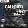 Call of Duty: Ghosts (CD Key) Steam + СКИДКИ + ПОДАРКИ